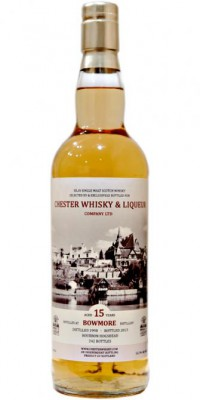 Chester Whisky - Bowmore